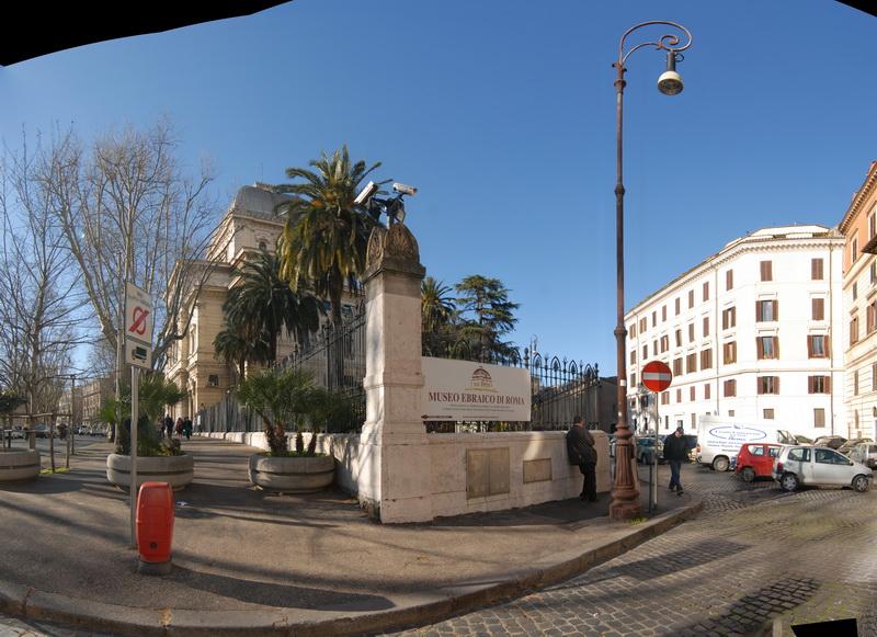 Рим. Rome. 209