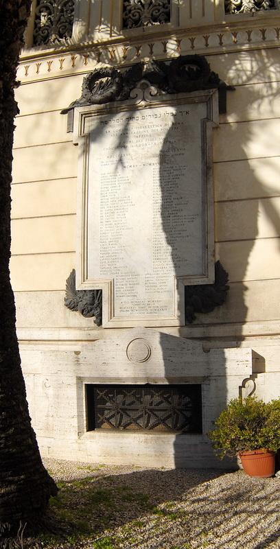 Рим. Rome. 216