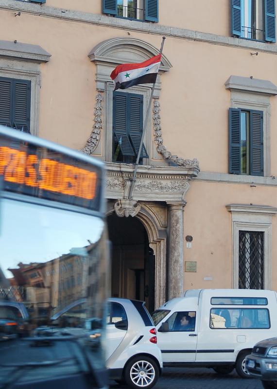 Рим. Rome. 239