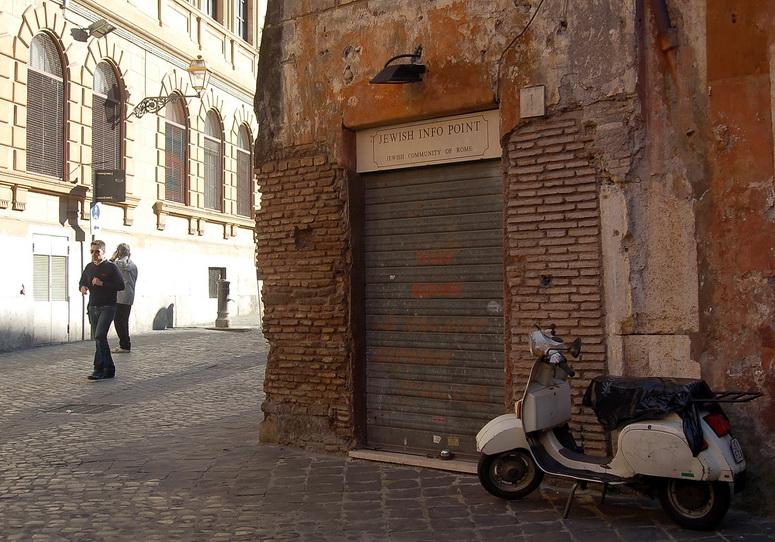 Рим. Rome. 240