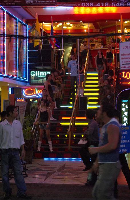 Паттайя ночью. Night Pattaya.