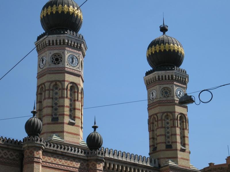 Башенки синагоги