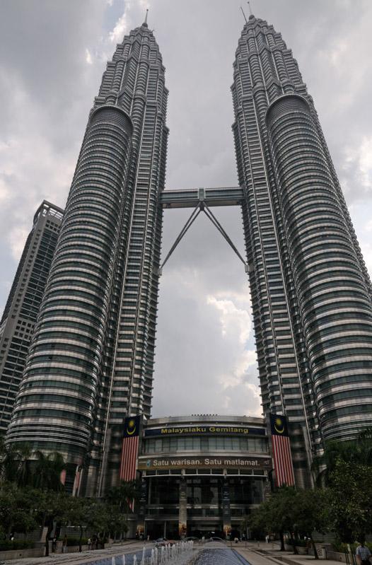 Куала-Лумпур. Петронас. Petronas. 38