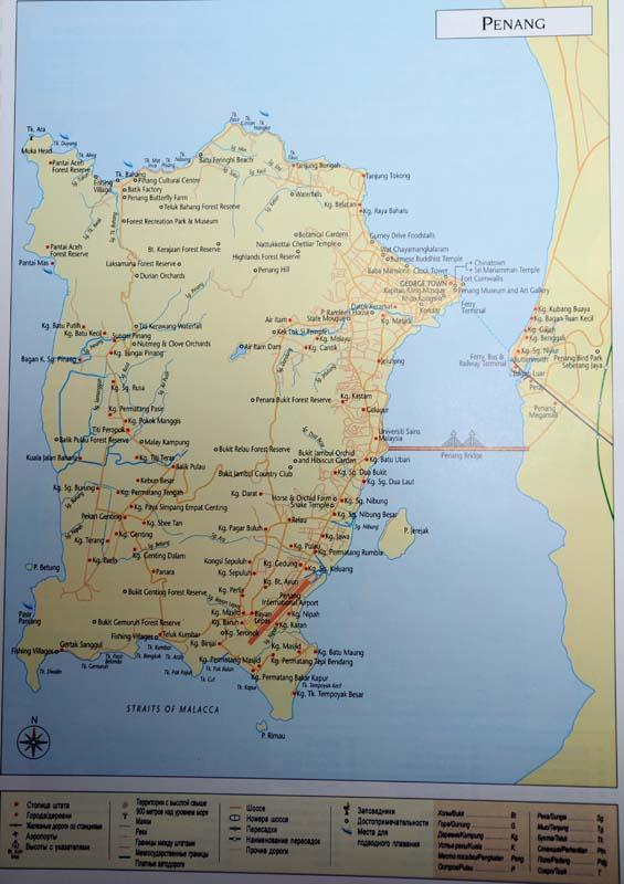Карта Пенанга. Penang Map.
