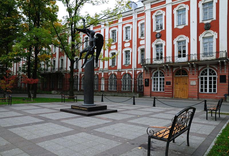 Санкт-Петербург. Двенадцать коллегий.