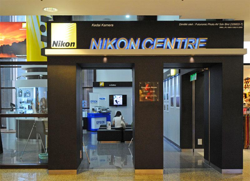Сервис Никон в Куала-Лумпуре. 2