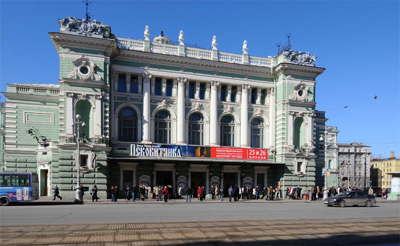 Санкт-Петербург. Мариинский театр. Saint-Petersburg. Mariinsky Theatre.