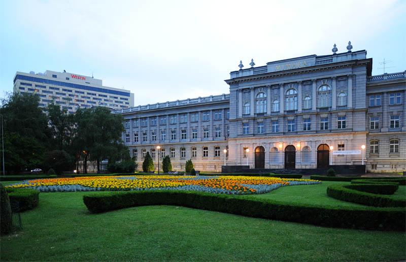 Хорватия. Загреб. Отель Westin. Zagreb. Westin hotel. 18.