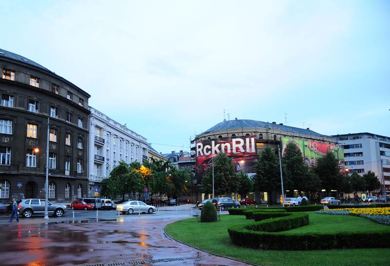Вечерний Загреб. Night Zagreb. 65