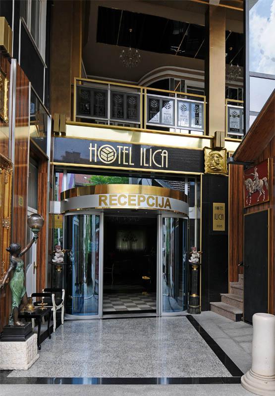 Загреб. Отель Илица. Zagreb. Ilica Hotel. 85