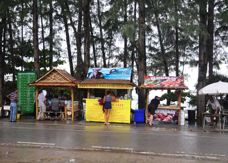 Пляжи и отели острова Пхукет. Пляж Най Тон. Nai Thon Beach. 12