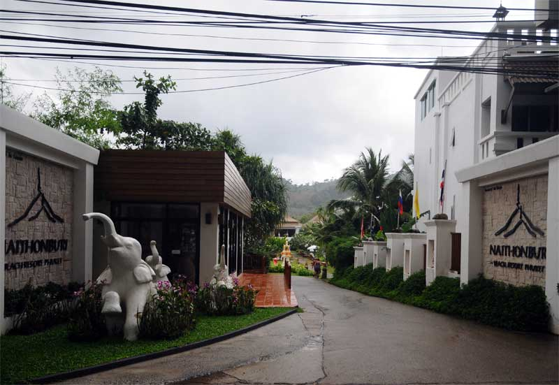 Пхукет. Пляж Най Тон. Отель НайТонБури. Nai Thon Beach. NaiThonBuri Resort. 2