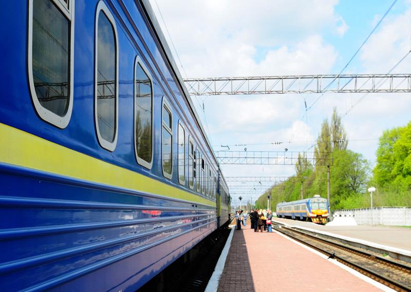 Поезда... Исходный вариант.