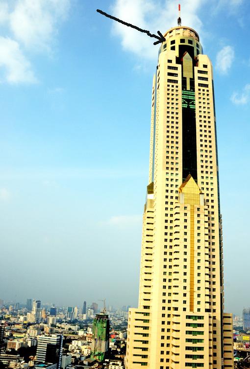 Бангкок. Байоке Скай. Bangkok. Bajioke Sky. 1