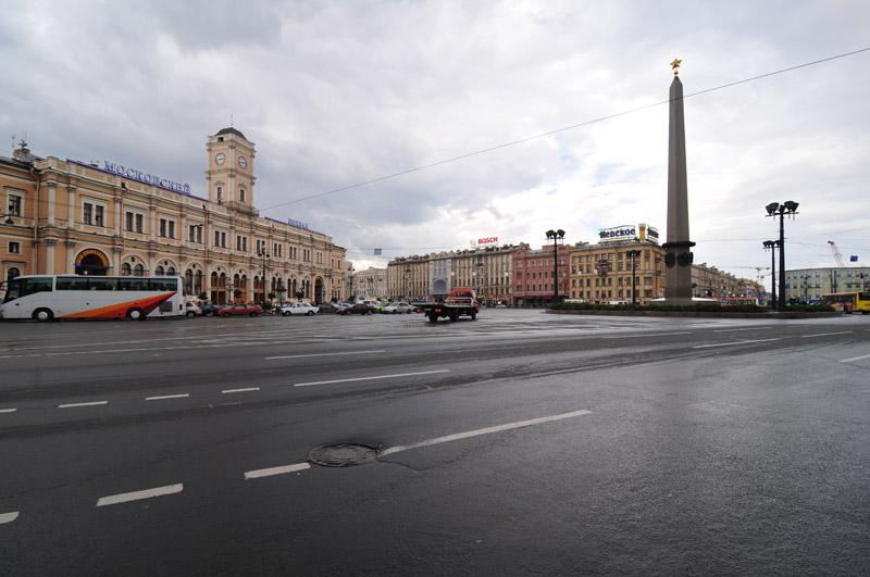 Московский вокзал...