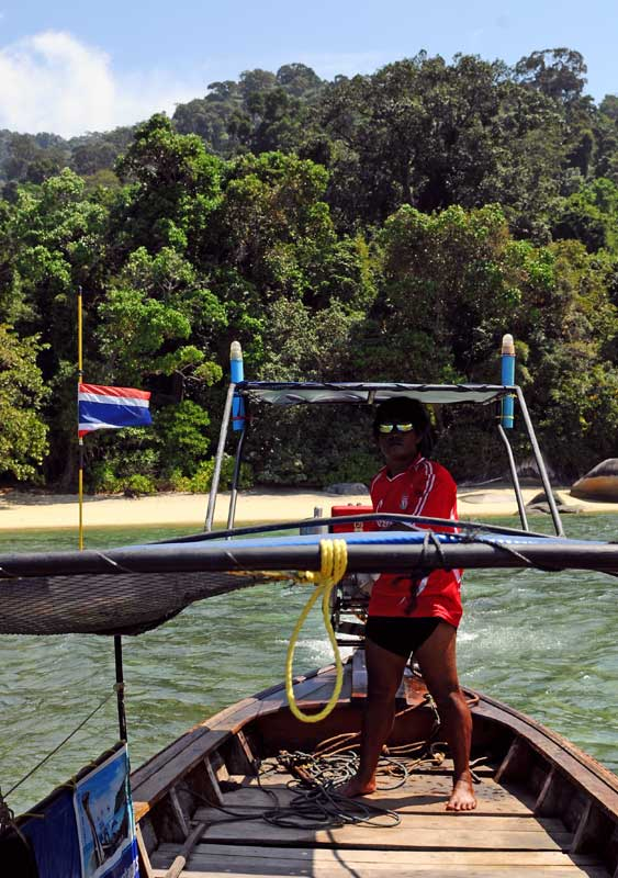 Ко Аданг - Ко Липе. Koh Adang - Koh Lipe. 155