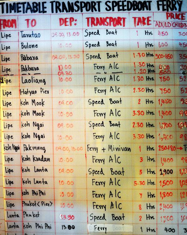 Ко Липе. Расписание и стоимость билетов на паромы.