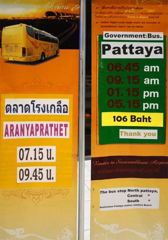 Автобус Суварнабхуми - Паттайя. Расписание.
