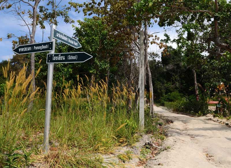 Ко Липе. Прогулка по острову. Ko Lipe. 211