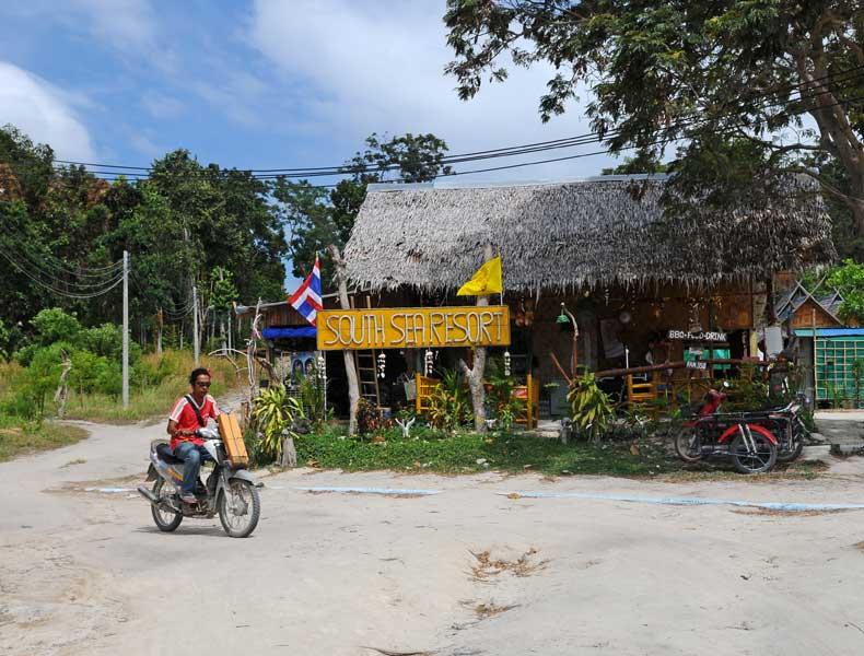 Ко Липе. Прогулка по острову. Ko Lipe. 214