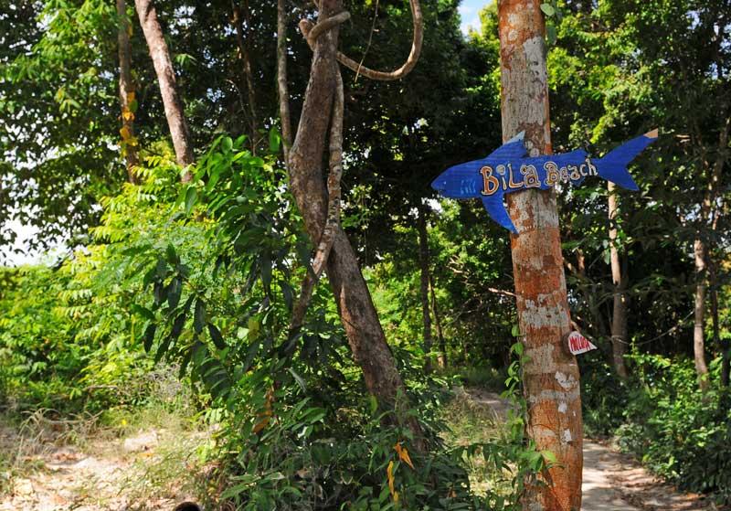 Ко Липе. Прогулка по острову. Ko Lipe. 229