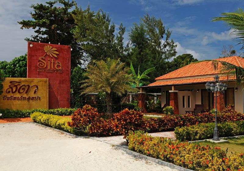 Ко Липе. Отель Sita. Ko Lipe. Sita Beach Resort.  12