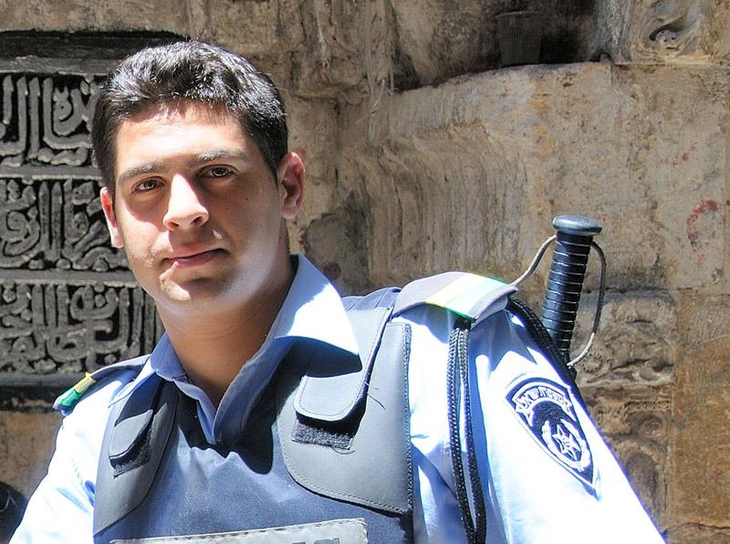 Иерусалимский полицейский.