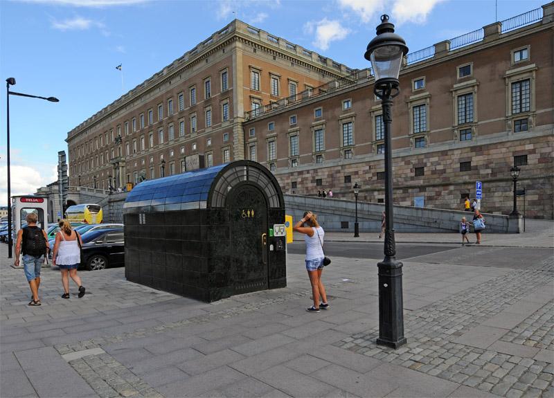 Стокгольм. Stockholm. 59