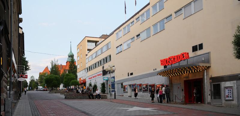 Эстерсунд. Ostersund. 54