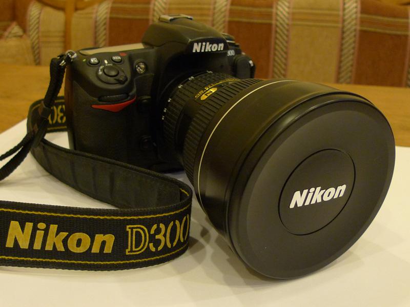 Nikon D300 + Nikkor 14-24 f/2.8
