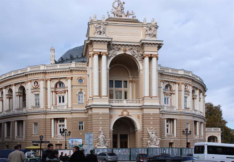Одесский театр оперы и балета. Odessa.
